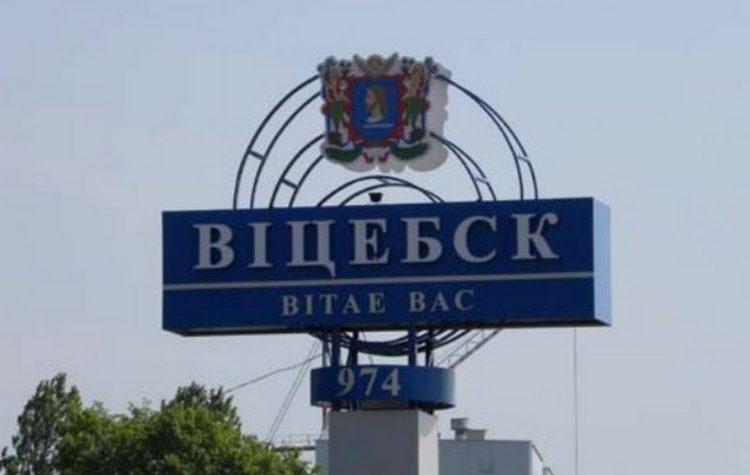 Партнеры клуба в Витебске