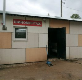 Шиномонтаж Витебск