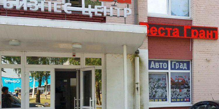 Автоград АМ
